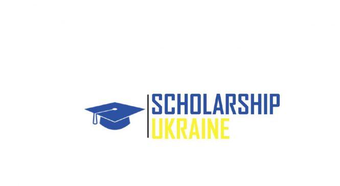Другий конкурс Scholarship